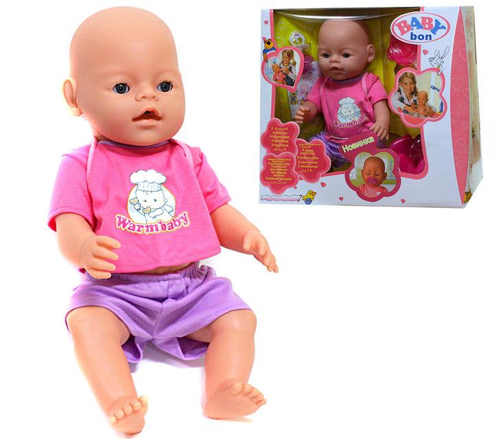 Кукла Baby bon 8001-Y