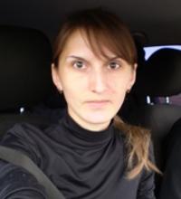 Фаррахова Татьяна Сергеевна