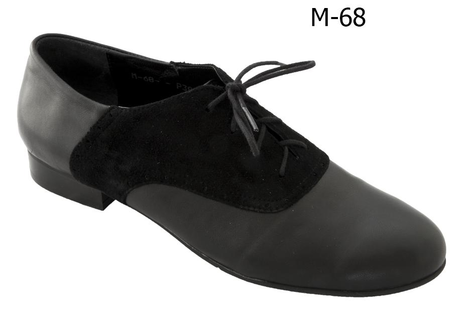 Туфли: М-68