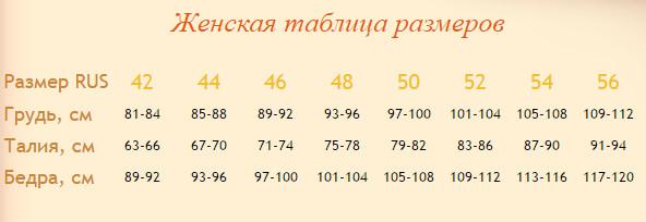 https://cdn5.imgbb.ru/user/112/1122301/201706/bfd22ad31219dfc58e2745aa2b8058fe.jpg