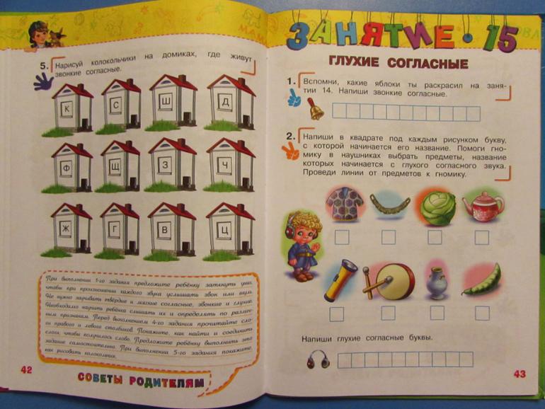 Сказка золушка читать русская народная сказка