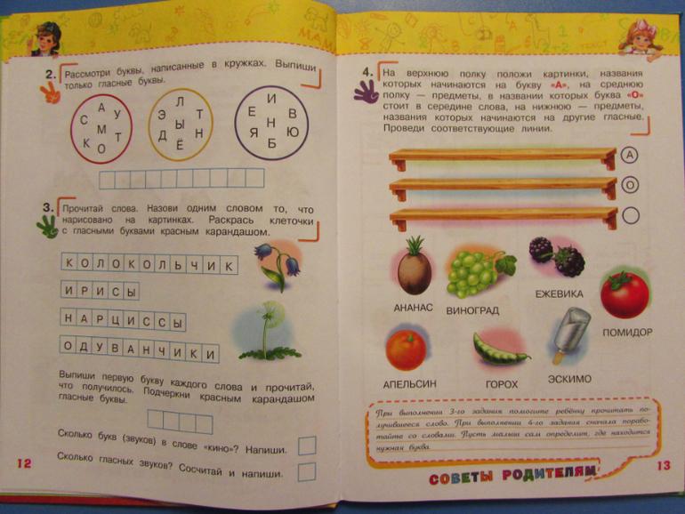 Алгебра 7 класс ершова самостоятельные и контрольные работы читать онлайн