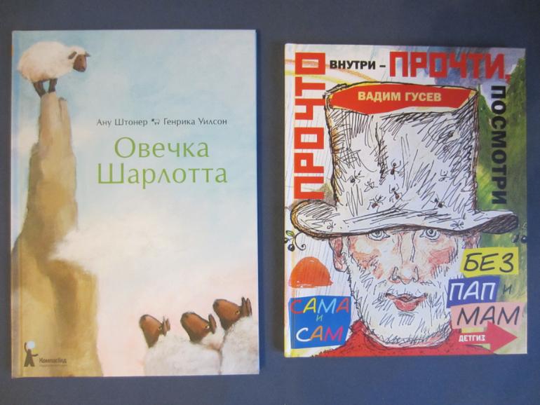 Русская смута очерки деникин читать