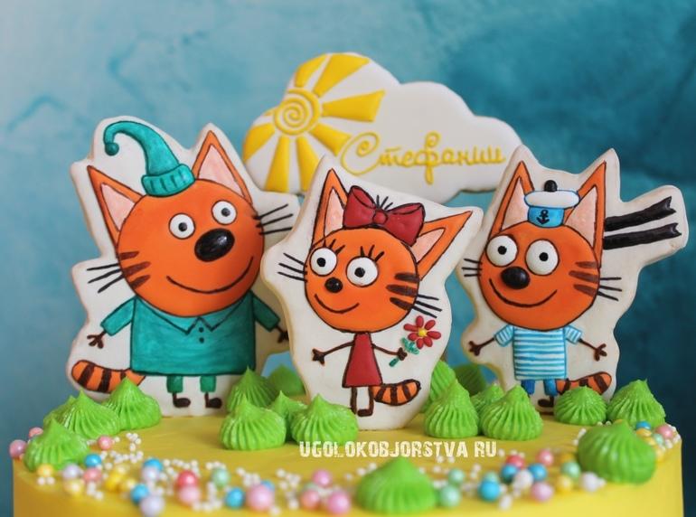 проявляется три кота картинки для торта фигурками маршруты