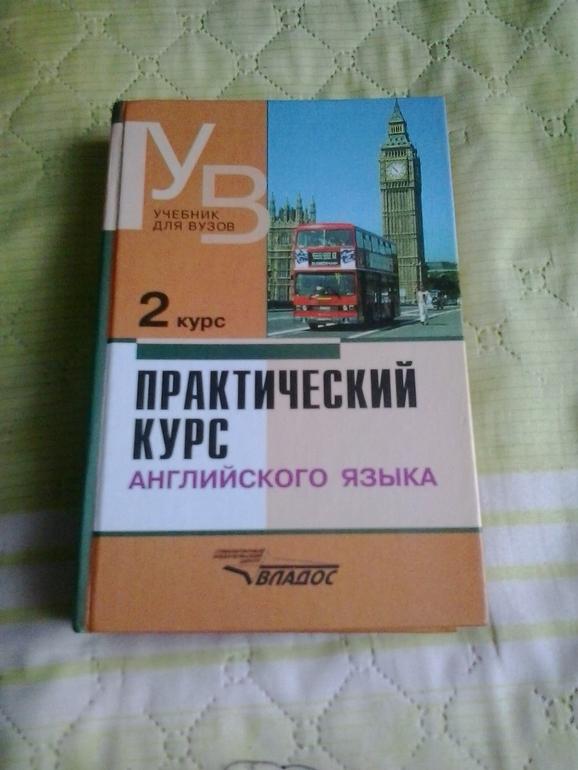 учебник бурова английский для вузов решебник