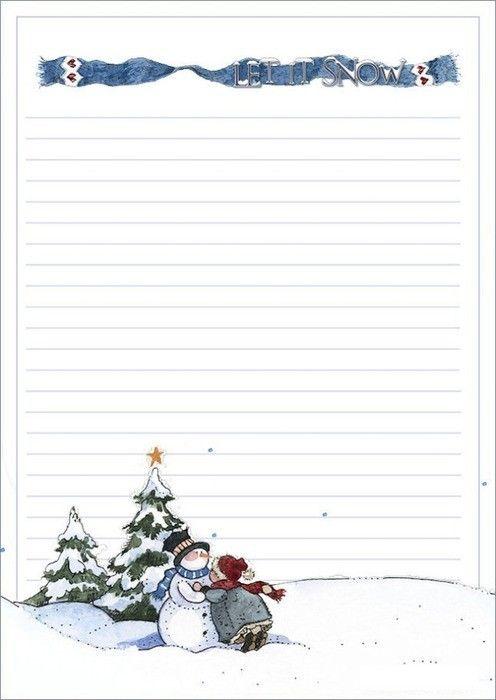 Стихотворение белый снег пушистый автор