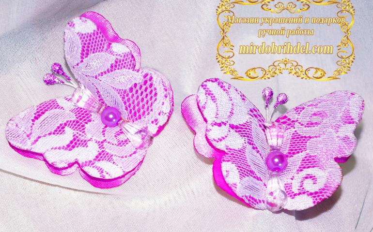 Кружевные бабочки