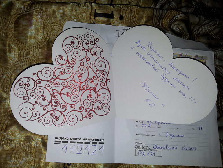 Оригинальная подпись открытки от кого