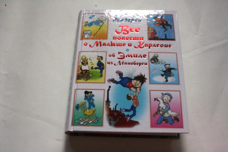 Учебник по всеобщей истории 11 класс загладин читать