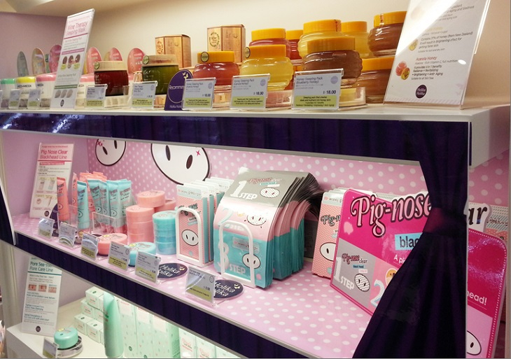 Магазины косметики бренд