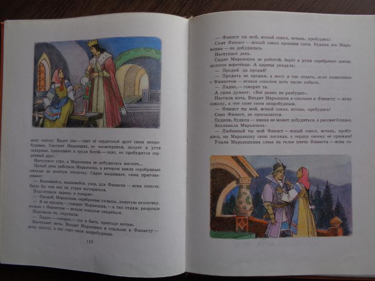 Какие книги должен читать ребенок в 5 классе