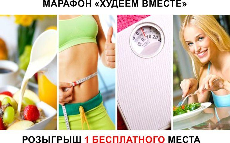 Похудеть быстро и навсегда поможет пирамидальная диета