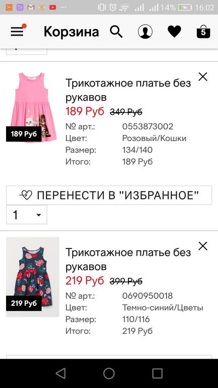8afda8b4c Хм, цены ниже. Мария • Все записи пользователя в сообществе. 3 июля, 16:05  • Интернет-магазины России и стран СНГ