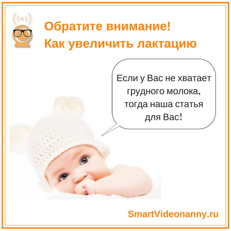 В первые 3 суток после рождения раза в день крошка будет какать темно-зеленым меконием – это выходит все, что накопилось в его кишечнике за время беременности.