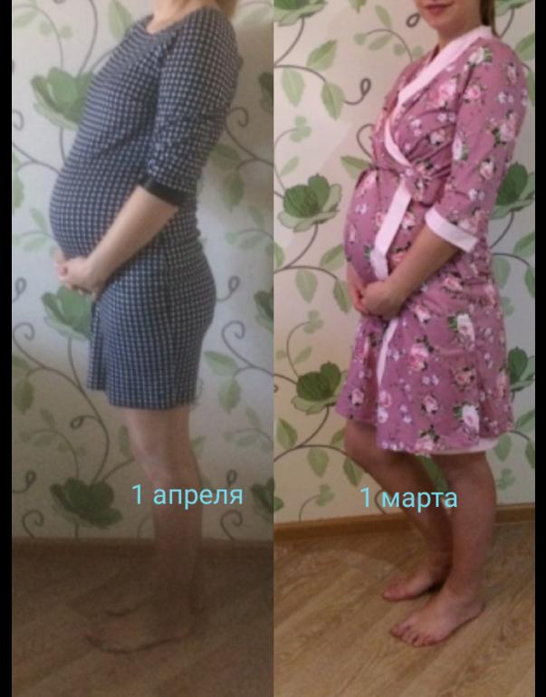 Бессонница с 30 недели беременности