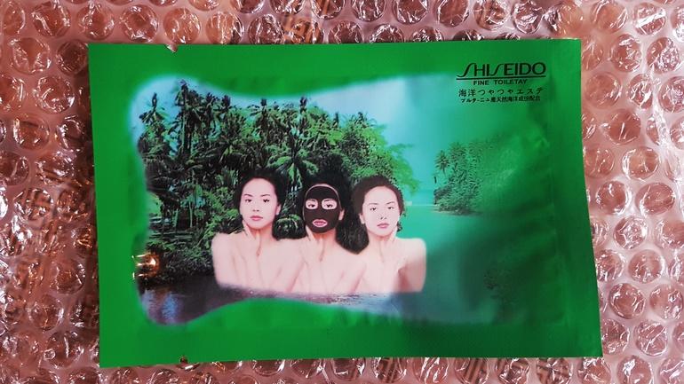 маска пленка с углем желатином