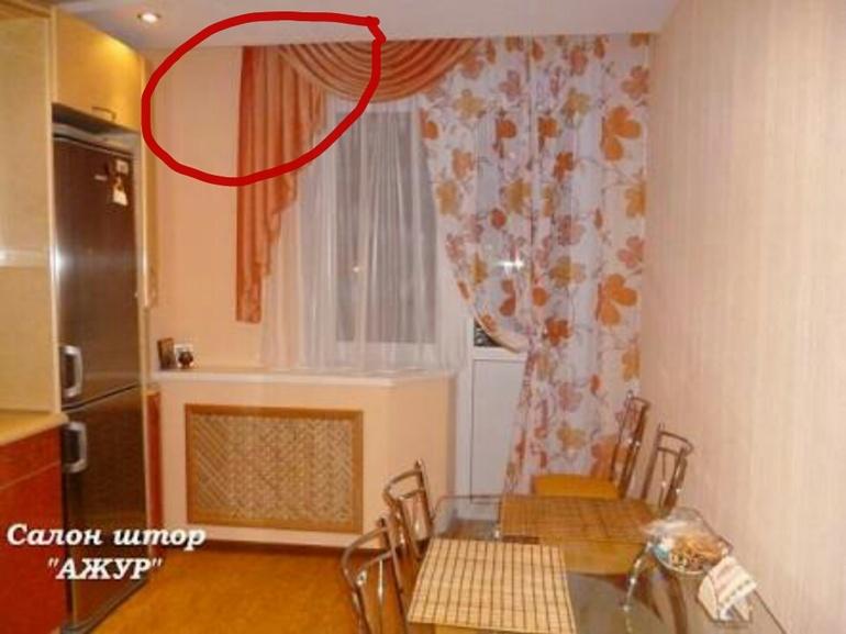 Шторы фото на кухню с балконной дверью фото - your photos.