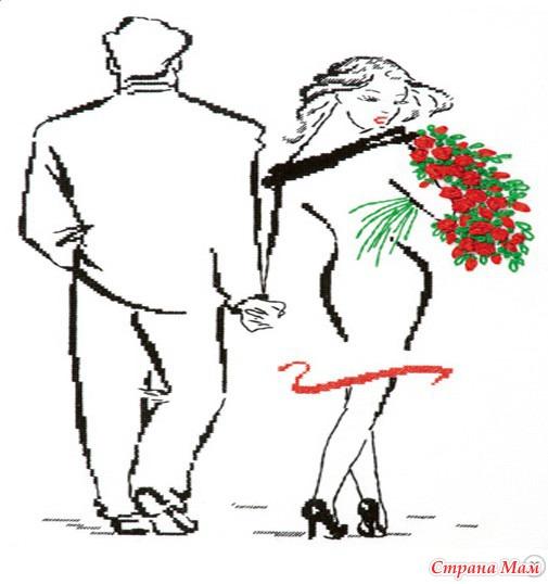 Влюбленная пара....ищу схему