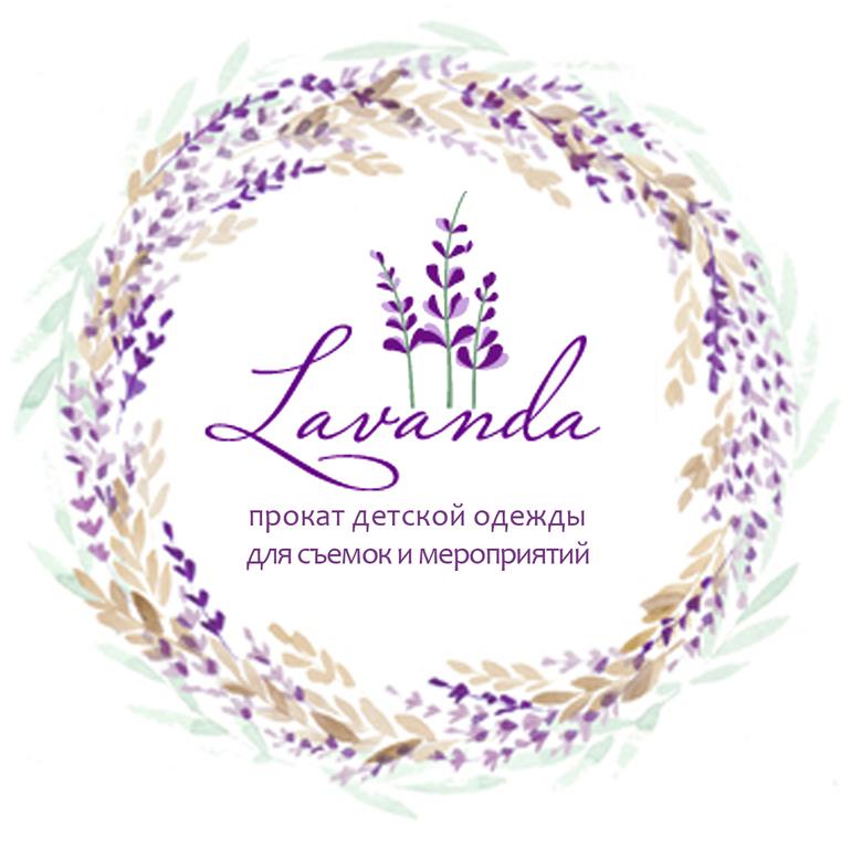 Прокат  Детской  одежды  для  фотосессий  и  мероприятий  Краснодар