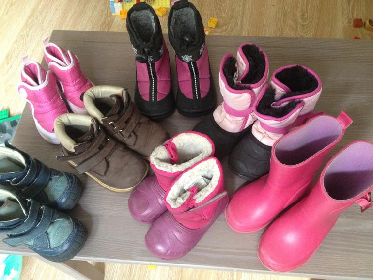 Спортивная одежда и обувь онлайн