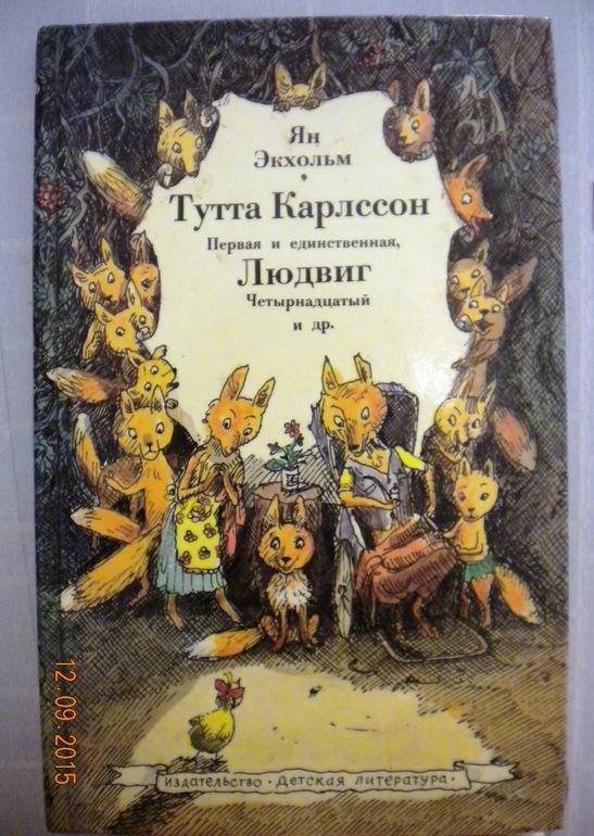 Контрольно-измерительные материалы русский язык 2 класс синякова в.а читать