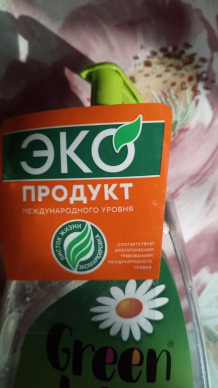 """Наконец то я нашла идеальное средство для мытья детской посуды- это """"Green love"""""""
