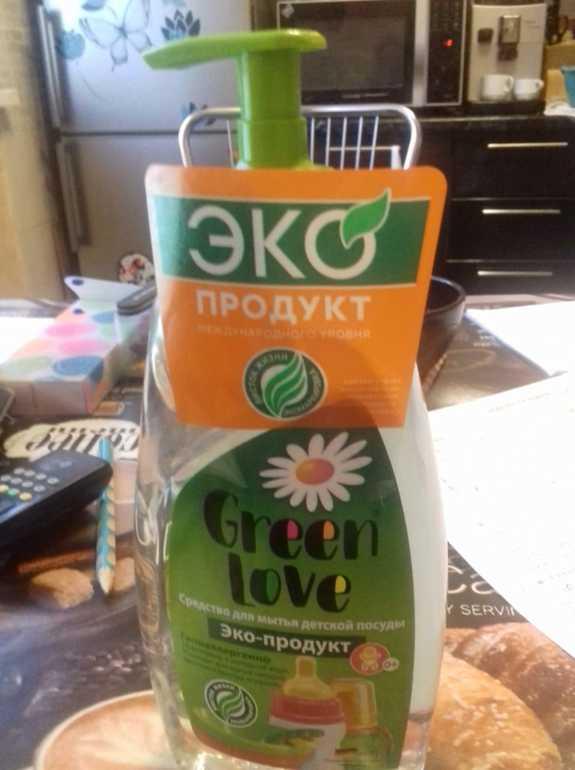 Моющее средство Green Love
