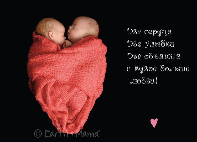 Поздравление крестной маме в стихах красивые 187
